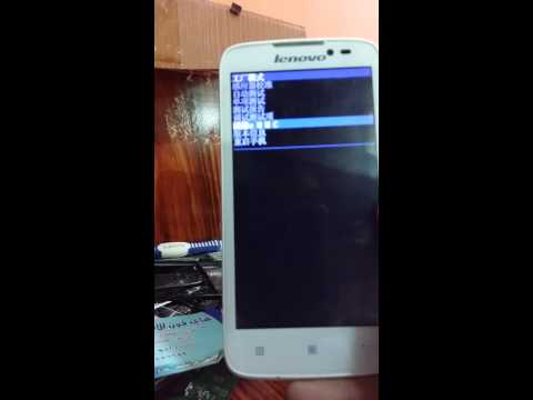 how to hard reset lenovo A516