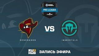 Renegades vs. Immortals - ESL Pro League S5 - de_mirage [mintgod]