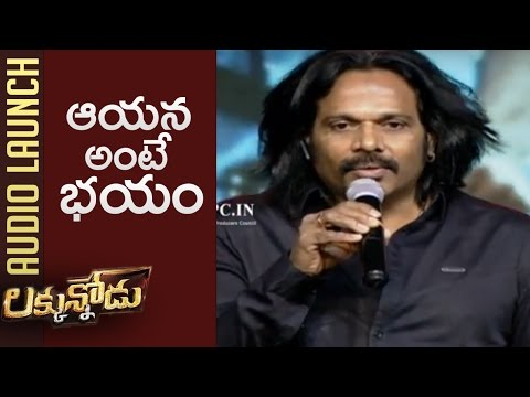 Producer M.V.V.Satyanarayana Speech @ Luckunnodu Audio Launch | TFPC