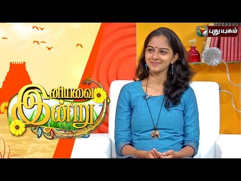 Fresh-Veggies-Day-in-Iniyavai-Indru--16-06-2016-I-Puthuyugam-TV