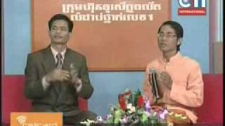 Khmer TV Show - Sokea Leakhena BIG show 39..!