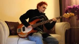 PapaNegro - I.A.M.G.O.D. (Original Bass)