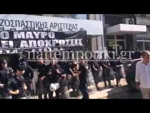 Διαμαρτυρία τεχνικών ιδιωτικών καναλιών έξω από τα γραφεία του ΣΥΡΙΖΑ