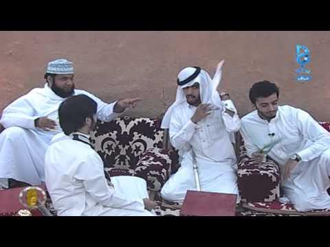 Download هبال بدر القحطاني - اليوم 2 | زد رصيدك 5 HD Video