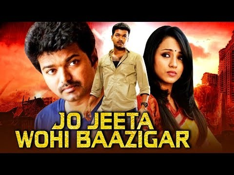 Vijay Superhit Action Hindi Dubbed Full Movie 'Jo Jeeta Wahi Bazigar' (Kuruvi) | Trisha Krishnan