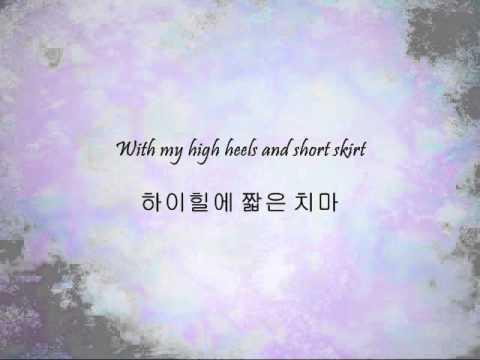 Ailee - 보여줄게 (I'll Show You) [Han & Eng]