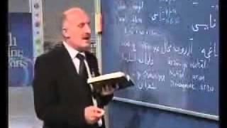 Osmanlıca Kursları 6.ders