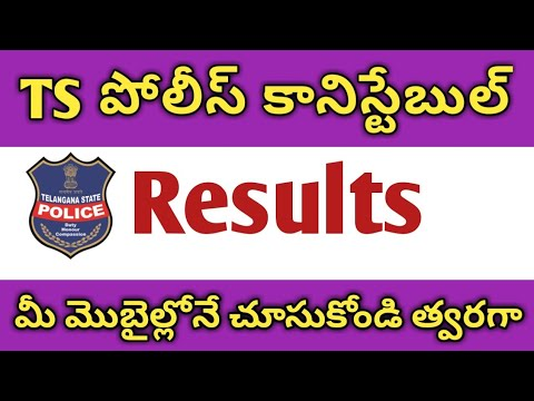 TS Police Constable Results 2018 | How To Download Telangana Police Constable Exam Result 2018