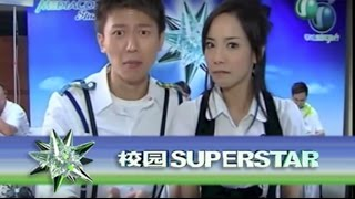 Video Campus 校园 Superstar 2007 - Auditions (Part 1/2) MP3, 3GP, MP4, WEBM, AVI, FLV Desember 2018