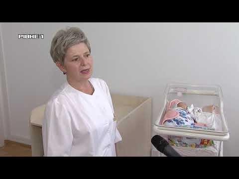 Як почувається малюк, якого підкинули у Рівненський перинатальний центр? [відео]