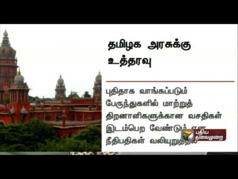 New-buses-should-be-user-friendly-for-the-differently-abled--Chennai-high-court-to-TN-Government