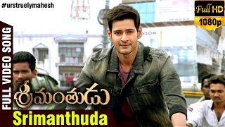 Srimanthuda   Full Video Song   Srimanthudu Movie   Mahesh Babu   Shruti Haasan   Dsp