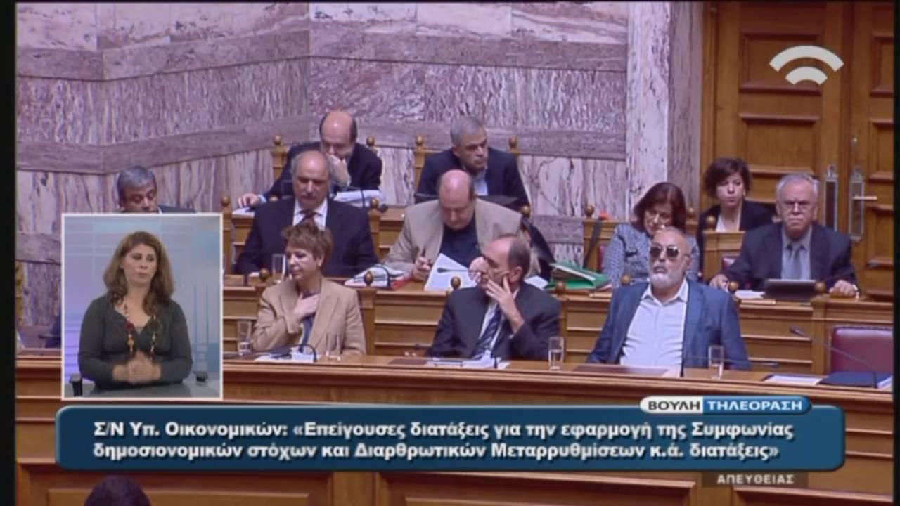 Γ.Χουλιαράκης(Αν.Υπουργός Οικονομικών)(Εφαρμογή της Συμφωνίας Δημοσιονομικών Στόχων)(22/05/2016)