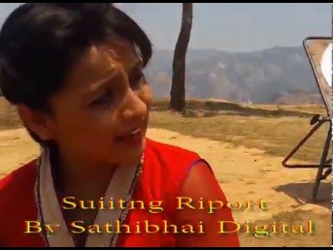 Video Shooting report by Gopal Gharti & Tika Pun download in MP3, 3GP, MP4, WEBM, AVI, FLV January 2017