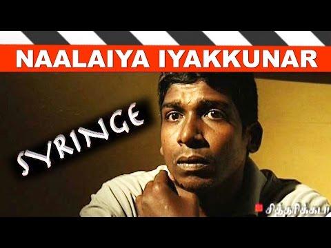 Naalaiya Iyakkunar   Syringe