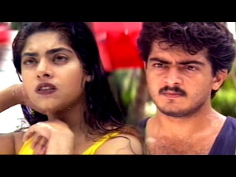 Ullaasam Full Movie || Part 03/12 || Ajith Kumar, Vikram, Maheswari