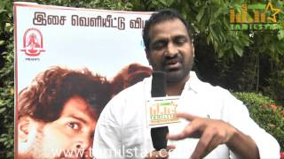 Director Anil Kumar Speaks at Serndhu Polama Movie Audio Launch