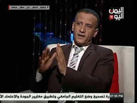 وجهة نظر مع د.عبدالصمد السنباني 18 1 2017