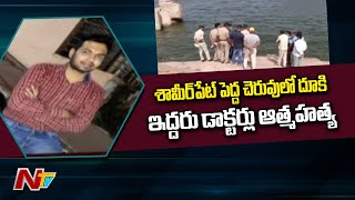 Two Young Doctors Commit Suicide In Hyderabad
