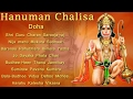 Jai Hanuman Gyan Gun Sagar | Hanuman Chalisa with Lyrics By Kamlesh Upadhyay