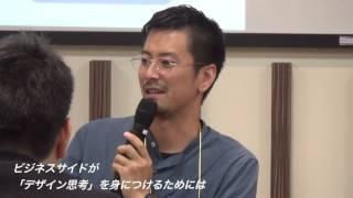 「これからの時代は経営陣もデザインを学ぶべき」 BEENOS 山本 郁也 氏が語るデザインを学ぶ方法とは?