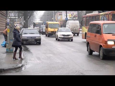 Чи потрібен у Рівному світлофор на перетині вулиць Соборна та Петра Могили? [ВІДЕО]