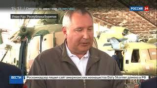 В Улан-Удэ развернут производство вертолетов для Индии