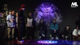 Tutat vs MT Pop – 멋 2019 FINAL POPPING 1on1 BATTLE SIDE FINAL