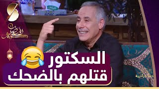 ♥️  SECTEUR   ♥️ عبد القادر   قعدتنا_جزائرية