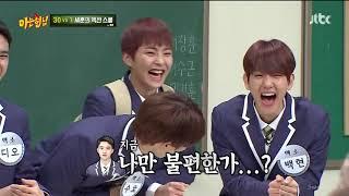 Video [ENG SUB] EXO_ 예능감뿜뿜😂 큥 + 후니's 액션스쿨🤣 + 뚜' Kiss씬에 놀란 체니 + 환상의 듀오🎤🎶(Billionaire + Thorn) MP3, 3GP, MP4, WEBM, AVI, FLV Januari 2019