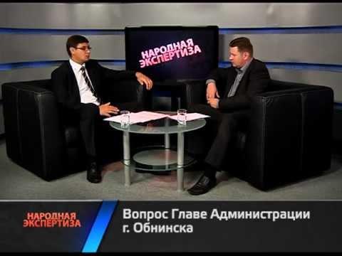 Народная Экспертиза - А. Авдеев отвечает на вопросы горожан