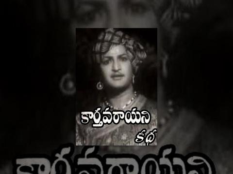 Video Karthavarayuni Kadha - Telugu Full Movie download in MP3, 3GP, MP4, WEBM, AVI, FLV January 2017