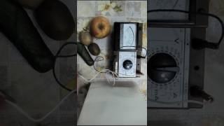 Video Струм в біотканинах MP3, 3GP, MP4, WEBM, AVI, FLV Desember 2017