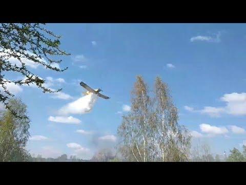 Wideo: Pożar na Zalewie Małomickim