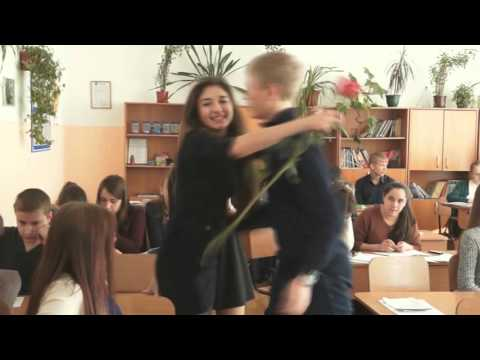 ЛИНЗА Школьная любовь (видео)