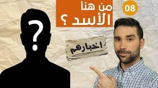 رئيس عربي يهنئ الأسد!وقريبا جواز السفر السوري