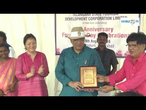 , TSTDC 2nd Anniversary Formation Day Celebrations