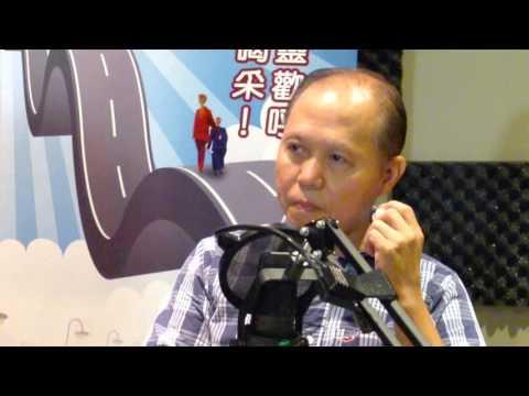 電台見證  張有發 ~ 真正的自由 (11/01/2015多倫多播放)