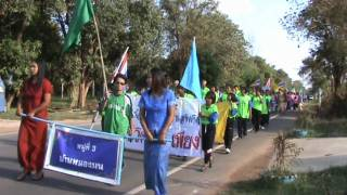 Sports Day Parade - Thung Saeng Thong, Nang Rong, Buriram, Thailand 2010