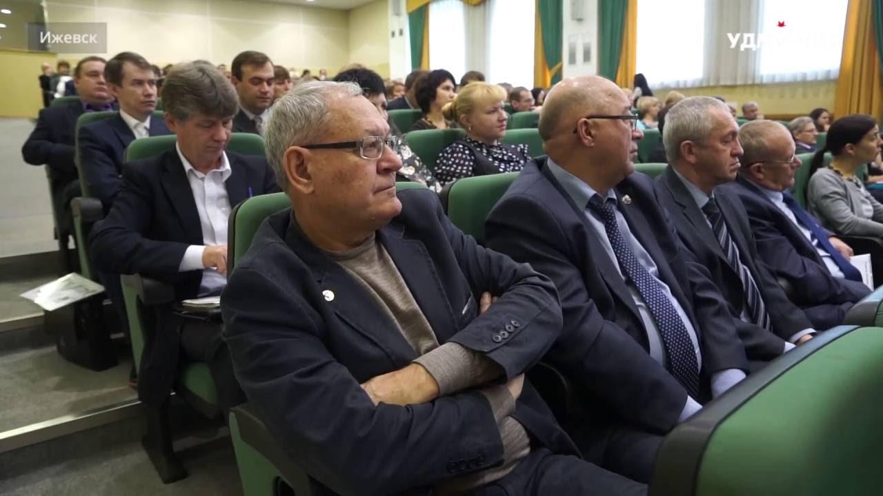 Круглый стол «Образование Экономика Развитие региона» прошел в рамках форума «Бизнес мост Удмуртии
