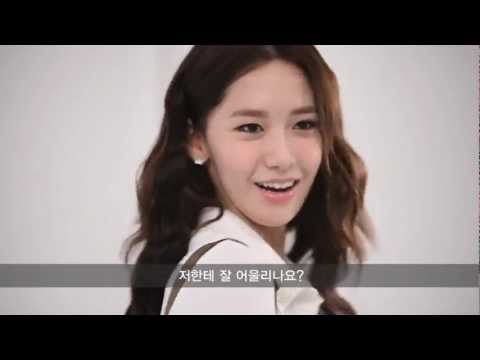 SNSD YOONA J.ESTINA Promotion Video