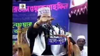 Bangla Waz Tarek Monowar 2012 Part1