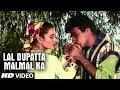 Lal Dupatta Malmal Ka Title Song | Gulsan Kumar, Sahil, Veverly Wheeler
