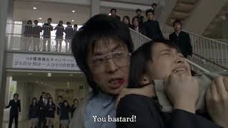 Kamen Rider Kiva Movie Eng Sub