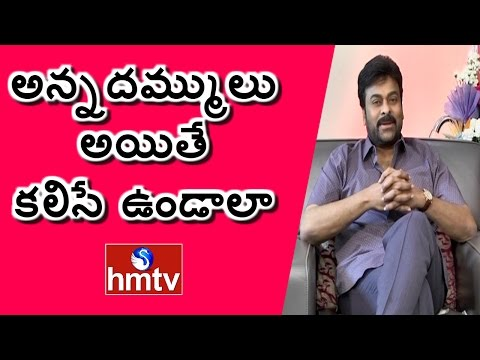 Chiranjeevi Sensational Comments on Pawan Kalyan Attitude | Exclusive Interview