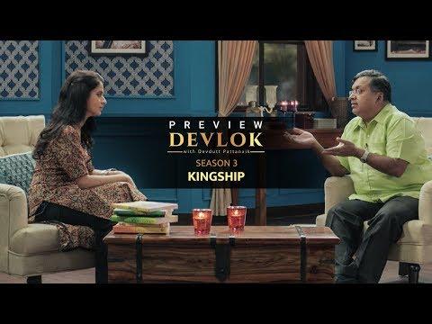 Devlok with Devdutt Pattanaik Season 3 | शासन | Episode 3 - Preview