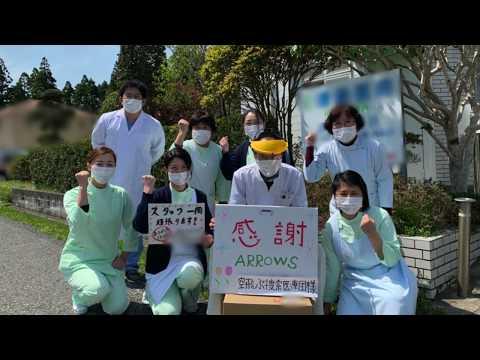 新型コロナウイルス緊急支援 (2020年1月~)