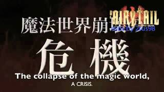 Nonton Fairy Tail The Movie Priestess Of The Phoenix  Trailer 4 Eng Sub Hd Film Subtitle Indonesia Streaming Movie Download