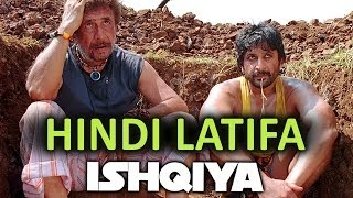 Arshad Warsi Says a Hindi Latifa - Ishqiya - Hindi Scene