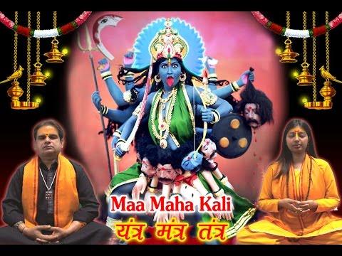 Dus Mahavidya | Ten Mahavidyas | Kali Sadhna | Maha Kali Puja by Guru Rajneesh Rishi Ji (видео)